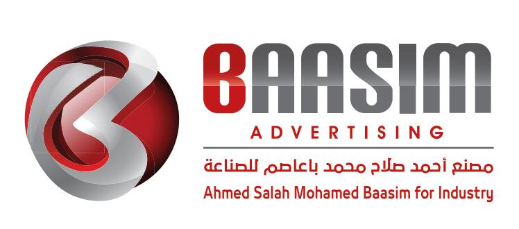 Baasim Advertising